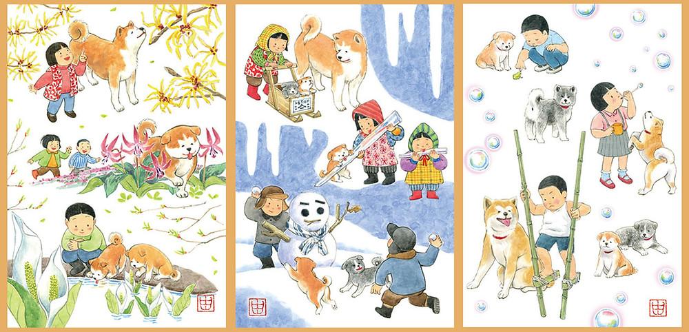 秋田犬と子ども