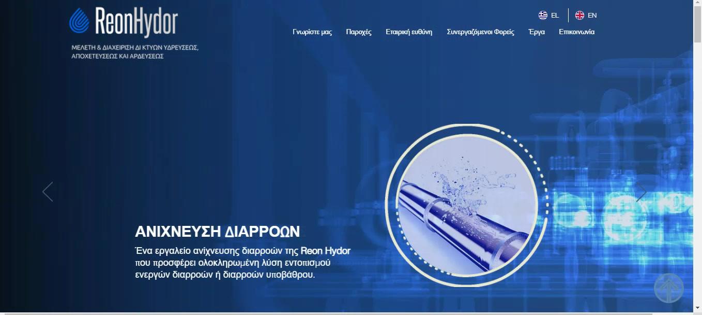 Contenido visual y renovación del logotipo
