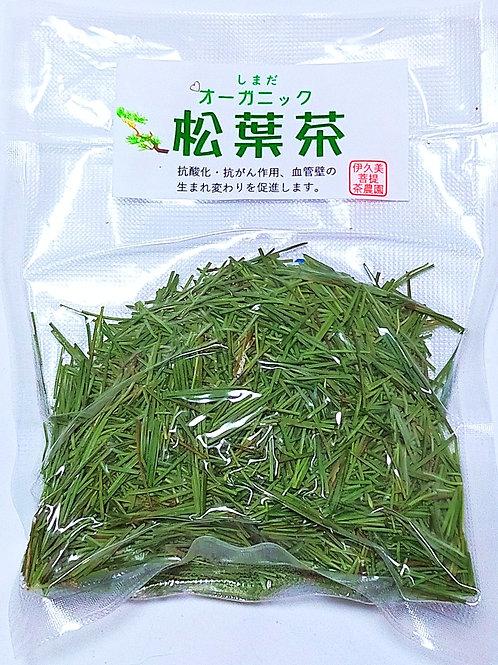 静岡県 無農薬「松葉茶」生仕立て(赤松) 40g