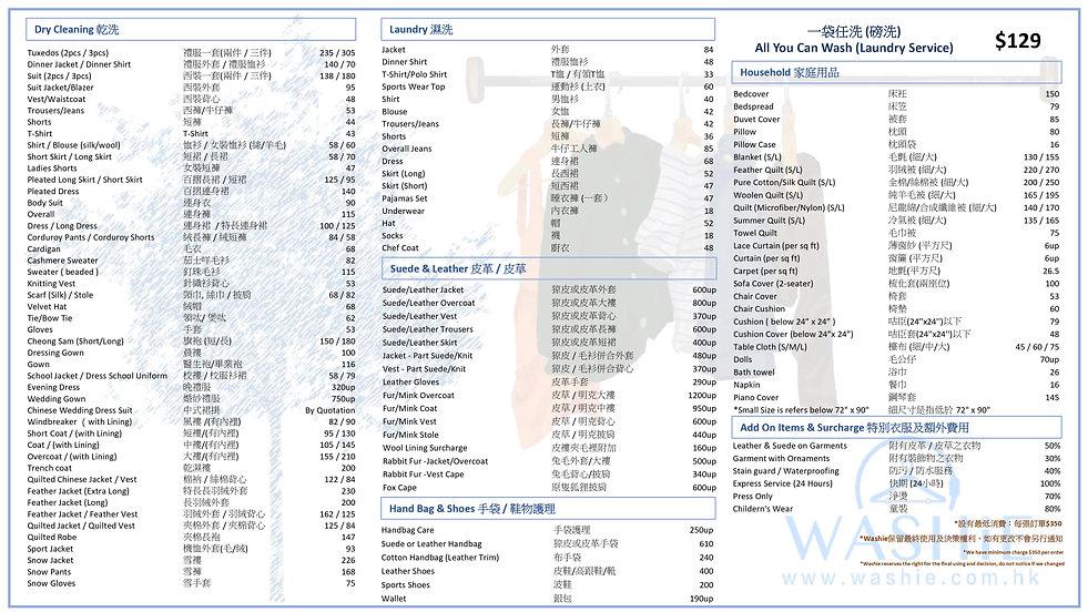 Washie price list 2020