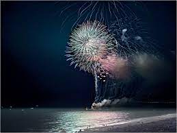 Fourth of July Fireworks - July 4th at 9:00pm going off from a barge near the 50th Street Beach
