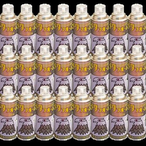 メタフォームBS NET 420ml  離型剤(バラ売り)