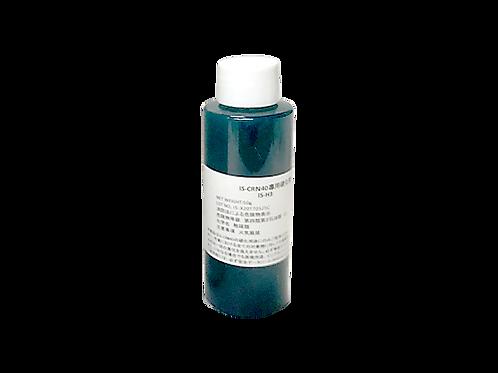 IS-H3G(硬化剤のみ)50g