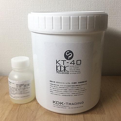 KT-40/CA-40(主剤1Kg/硬化剤40g)