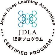 日本ディープラーニング協会(JDLA)に参画