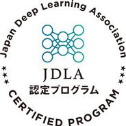 AI人材育成サービス「iLect」で日本ディープラーニング協会のE資格対応講座提供開始