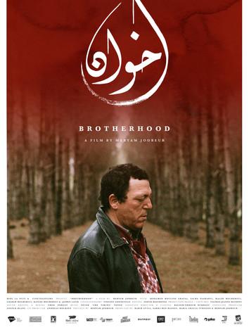Brotherhood_poster_Final_tiff.jpg