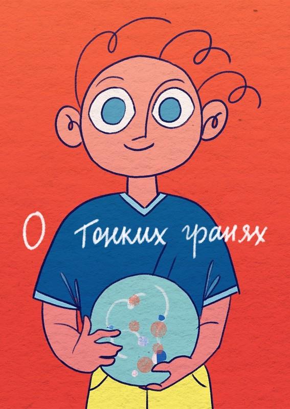 e500f47066-poster.jpg