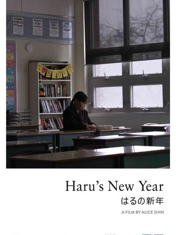 HARUS NEWYEAR.jpg