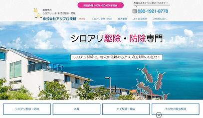 革工房ひこうき雲.jpg