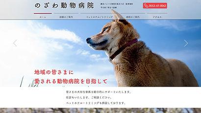 株式会社ピュアライフ.jpg