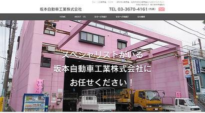 AdobeStock_108641080.jpeg
