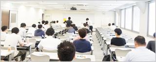 起業カレッジ・ビジネス交流会