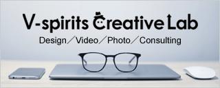 V-Spirits Creative Lab