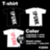 Tシャツ告知画像 1.jpg