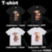 シホTシャツ告知画像.jpg