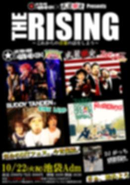 THE RISING画像01.jpg
