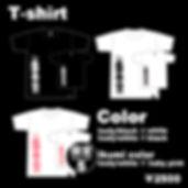 新Tシャツ告知画像 1.jpg