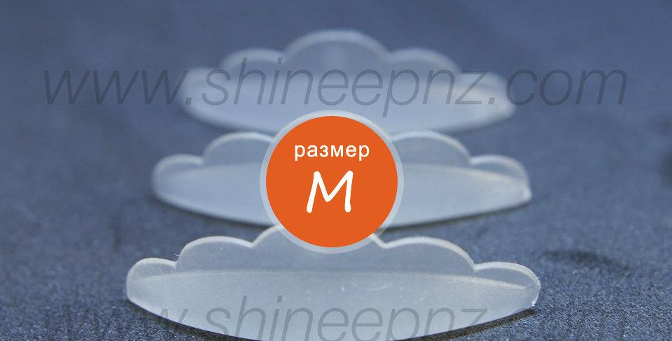 Силиконовые валики ShineE ( Шайни ) для ресниц размер М пара (2 шт)