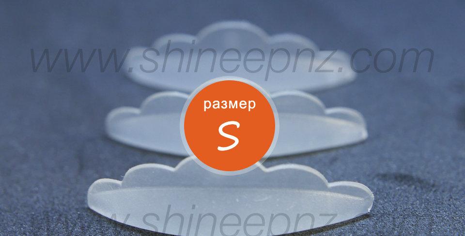 Силиконовые валики ShineE ( Шайни ) для ресниц размер S пара (2 шт)