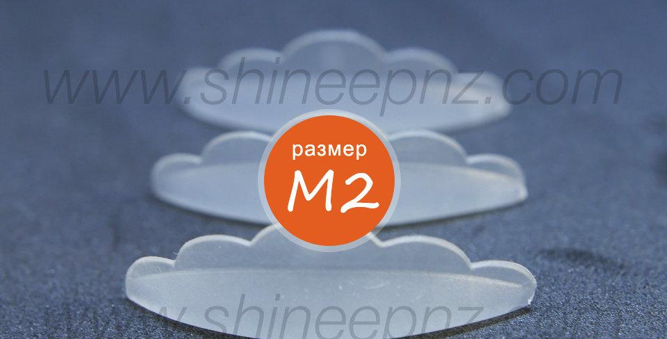 Силиконовые валики ShineE ( Шайни ) для ресниц размер М2 пара (2 шт)