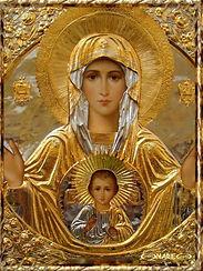 Mary and Jesus child.jpg
