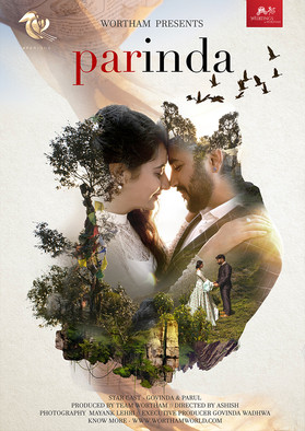Parinda wedding film poster wortham.jpg