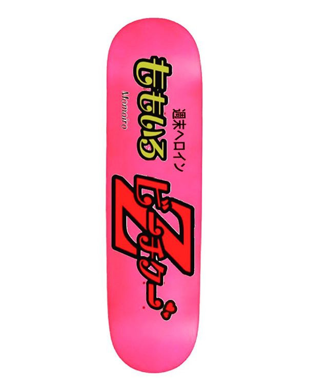 NUCLEUS  SKATEBOARDS new deck!?coming so