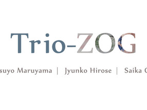 The trio – Vector