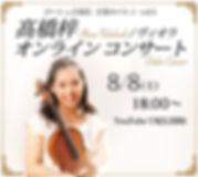 梓オンライン(帯).jpg