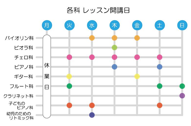 科目スケジュール2102.png
