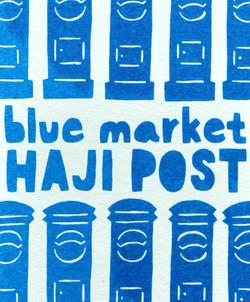 blue market HAJI POST