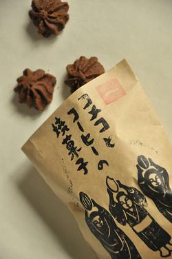 you.ichi 焼菓子パッケージ