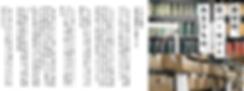 スクリーンショット 2020-06-03 16.55.26.png