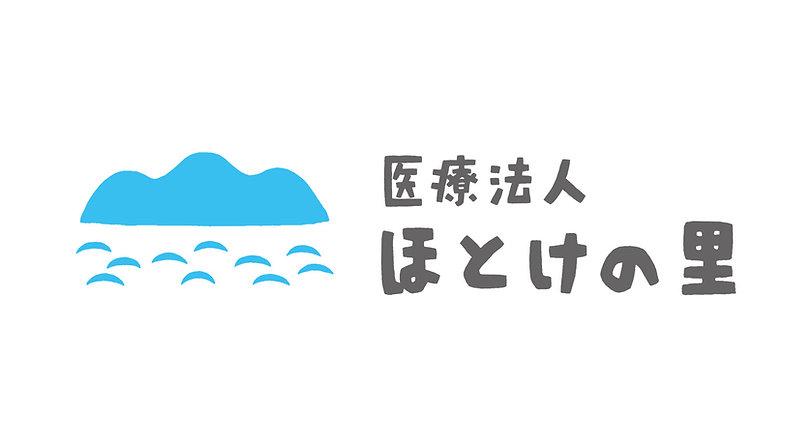 低ほとけの里ロゴ決定.jpg