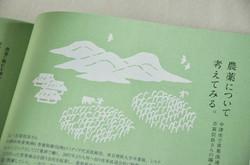 雲与橋 イラスト