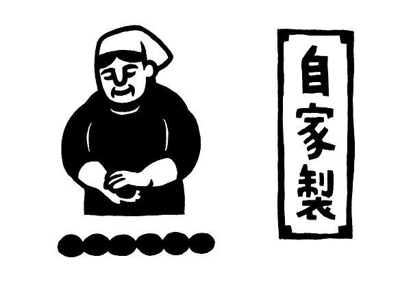 みよちゃんおはぎイラスト.jpg