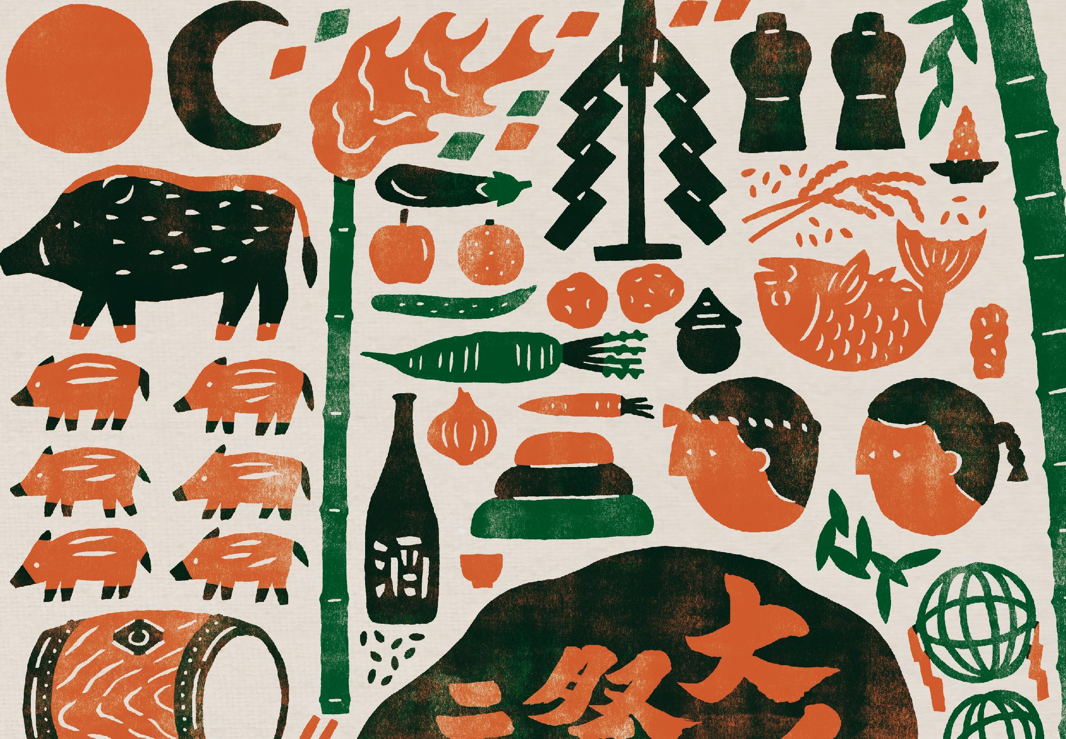 大イノコ祭り イラスト