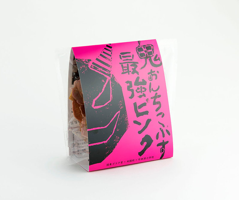低最強ピンク男鬼1.jpg