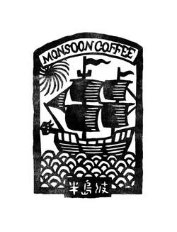 MONSOON COFFEE ラベルデザイン