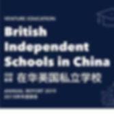 British International Schools_1-02_edite