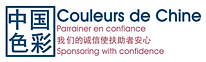 Couleurs de Chine_logo.png
