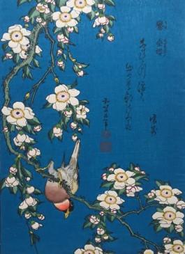Hokusai%20Bullfinch%20Cherry%20Tree_edit