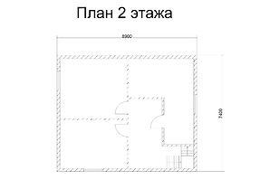 Построить дом цены Казань