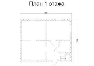Проекты жилых домов Казань