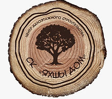 логотип яхшы дом.jpg