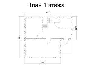 Дома из бруса двухэтажные