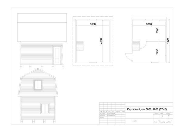 Каркасный дачный дом 37м2.Дачный дом в Набережных Челнах.