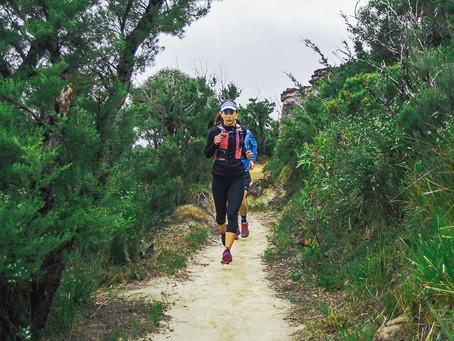 Ultra Trail Australia | What now?
