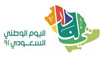 Saudi National Day 91.png